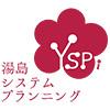 株式会社湯島システムプランニング Logo